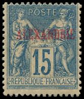 """* ALEXANDRIE - Poste - 9, Surcharge à Sec """"Vathy"""" Au Dos, Signé, 150 Exemplaires Connus (Maury) - Neufs"""