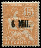 * ALEXANDRIE - Poste - 40a, Type II, Signé - Neufs