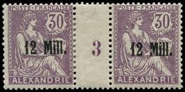 """* ALEXANDRIE - Poste - 43, Paire Millésime """"3"""", Consolidée: 12m. S. 30c. Violet (Maury) - Neufs"""