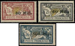 ** ALEXANDRIE - Poste - 47A/49A, Tirage Du Roi Fouad - Neufs