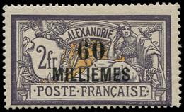 * ALEXANDRIE - Poste - 59, Signé Calves + Certificat Roumet: 60m. S. 2f. Merson Violet Et Jaune - Neufs