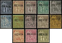 * BENIN - Poste - 1/13, Complet, Dont 1 + 7/13 Signés - Unused Stamps
