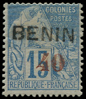 * BENIN - Poste - 15, Signé: 40c. S. 15c. Bleu - Unused Stamps