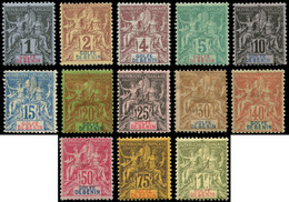 * BENIN - Poste - 30/32, Complet 13 Valeurs: Groupes - Unused Stamps