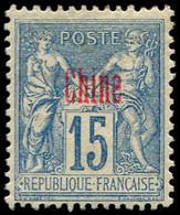 * CHINE FRANCAISE - Poste - 6b, Papier Non Quadrillé (1 Point Jaune): 15c. Bleu - Neufs