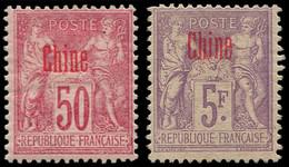 * CHINE FRANCAISE - Poste - 12a + 16a, Surcharge Carmin, 16 Signé Brun - Neufs