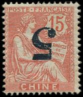 * CHINE FRANCAISE - Poste - 34a, Surcharge Renversée, Signé Calves - Neufs