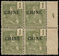 """* CHINE FRANCAISE - Poste - 63, Bloc De 4, Surcharge """"Chine"""" Seule, Bdf Avec Millésime - Neufs"""