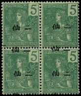 * CHINE FRANCAISE - Poste - 65, Bloc De 4, Double Surcharge Chinoise à Cheval: 5c. Vert - Neufs