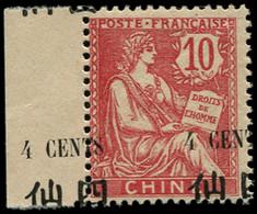 ** CHINE FRANCAISE - Poste - 76, Surcharge à Cheval, Bdf: 4c. S. 10c. Rose - Neufs