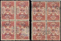 O CILICIE - Poste - 78/79, 2 Blocs De 4, Tous Double Surcharge Dont 1 Renversée - Oblitérés