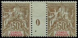 "* CONGO - Poste - 45, Paire Millésime ""0"" (Maury) - Ungebraucht"