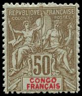 * CONGO - Poste - 45a, Double Légende: 50c. Bistre S. Azuré - Ungebraucht