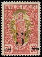 (*) CONGO - Poste - 46, Signé Brun: 5c. S. 30c. Brique Et Jaune - Ungebraucht