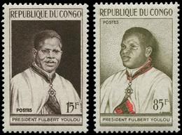 ** CONGO - Poste - 136A/36B, Non émis: Président Fulbert Youlou - Ungebraucht