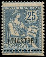 * CRETE FR. - Poste - 16, Piquage à Cheval: 25p. Bleu - Unused Stamps