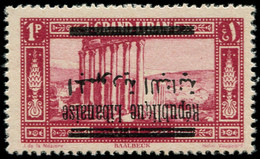 ** GRAND LIBAN - Poste - 100a, Surcharge Renversée: 1p. Rose-lilas - Unused Stamps