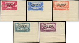 ** GRAND LIBAN - Poste - 187/88 + Pa 82/84, Non Dentelés, Coin De Feuille (Maury) - Unused Stamps