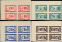 ** GRAND LIBAN - Poste - 189/92, Blocs De 4 Non Dentelés, Coin De Feuille (Maury) - Unused Stamps