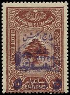 ** GRAND LIBAN - Poste - 197, Pli + Un Point De Rouille: Au Profit De L'armée - Unused Stamps