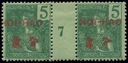 """* HOI-HAO - Poste - 35, Paire Millésime """"7"""": 5c. Vert (Maury) - Neufs"""
