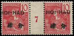 """* HOI-HAO - Poste - 36, Paire Millésime """"7"""": 10c. Rouge (Maury) - Neufs"""