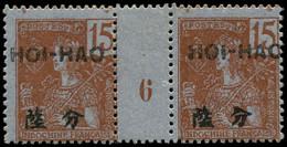 """* HOI-HAO - Poste - 37, Paire Millésime """"6"""": 15c. Brun S. Azuré (Maury) - Neufs"""