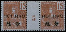 """* HOI-HAO - Poste - 37, Paire Millésime """"5"""", Gomme Coloniale: 15c. Brun S. Azuré (Maury) - Neufs"""