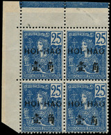 * HOI-HAO - Poste - 39, Bloc De 4 Coin De Feuille: 25c. Bleu (Maury) - Neufs