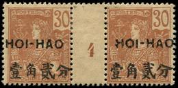 "* HOI-HAO - Poste - 40, Paire Millésime ""4"": 30c. Brun S. Chamois (Maury) - Neufs"