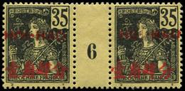"""* HOI-HAO - Poste - 41, Paire Millésime """"6"""": 35c. Noir S. Jaune (Maury) - Neufs"""