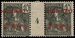 """* HOI-HAO - Poste - 42, Paire Millésime """"4"""" Gomme Coloniale: 40c. Noir S. Gris (Maury) - Neufs"""