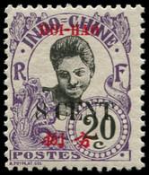 """* HOI-HAO - Poste - 72a, Sans Le """"s"""", Signé - Neufs"""