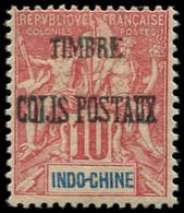 """* INDOCHINE - Colis Postaux - 5,  """"I"""" Et """"L"""" De Colis Inversés (L à L'envers): 10c. Rouge - Autres"""