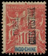 """* INDOCHINE - Colis Postaux - 5b, Surcharge """"verticale"""", Signé, Gomme Résiduelle: 10c. Rouge - Autres"""