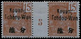 """* KOUANG-TCHEOU - Poste - 6, Paire Millésime """"5"""", Gomme Coloniale: 15c. Brun S. Azuré (Maury) - Unused Stamps"""