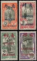 ** KOUANG-TCHEOU - Poste - 47/49 + 51, 4 Valeurs (Maury) - Unused Stamps