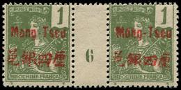"""* MONG-TZEU - Poste - 17, Paire Millésime """"6"""": 1c. Vert-olive Foncé (Maury) - Unused Stamps"""