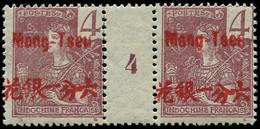 "* MONG-TZEU - Poste - 19, Paire Millésime ""4"": 4c. Lilas-brun S. Gris (Maury) - Unused Stamps"