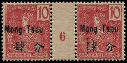 "** MONG-TZEU - Poste - 21, Paire Millésime ""6"": 10c. Rouge - Unused Stamps"
