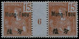 """* MONG-TZEU - Poste - 22, Paire Millésime """"6"""", Gomme Coloniale: 15c. Brique S. Azuré (Maury) - Neufs"""