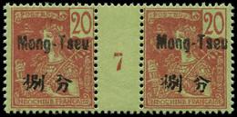 """* MONG-TZEU - Poste - 23, Paire Millésime """"7"""", Gomme Coloniale: 20c. Brique S. Vert (Maury) - Unused Stamps"""