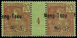 """** MONG-TZEU - Poste - 23, Paire Millésime """"4"""", Surcharge à Cheval (*sur Millésime): 20c. Brique S. Vert - Unused Stamps"""