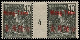 """* MONG-TZEU - Poste - 27, Paire Millésime """"4"""": 40c. Noir S. Gris (Maury) - Unused Stamps"""