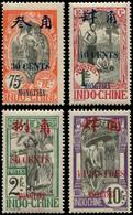 ** MONG-TZEU - Poste - 63/65 + 67, 4 Valeurs (Maury) - Unused Stamps