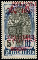 * MONG-TZEU - Poste - 66b, Triple Surcharge Dont 1 Renversée, Signé Brun (léger Plis): 2pi S. 5f. Bleu - Unused Stamps