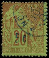O NOSSI-BE - Poste - 9, Signé Brun & Calves: 5c. S. 20c. Brique S. Vert - Used Stamps