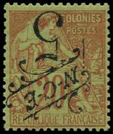 * NOUVELLE-CALEDONIE - Poste - 36a, Surcharge Renversée, Signé Calves: 5c. S. 20c. Brique S. Vert - Unused Stamps