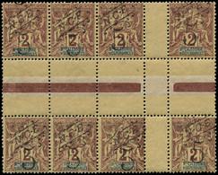 ** NOUVELLE-CALEDONIE - Poste - 54, Bloc De 8 Interpanneau, Quelques Adhérences: 5c. S. 2c. Lilas-brun - Unused Stamps