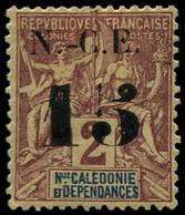 * NOUVELLE-CALEDONIE - Poste - 66, Non émis Surcharge Sur Timbre N° 42, Signé, Tirage 100: 15c. S. 40c. Rouge-orange (Ma - Unused Stamps